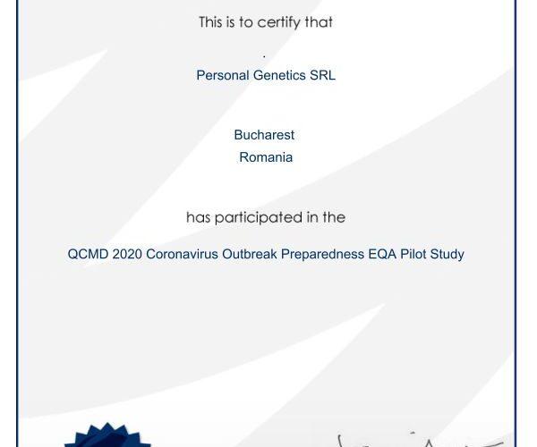 QCMP - Personal Genetics